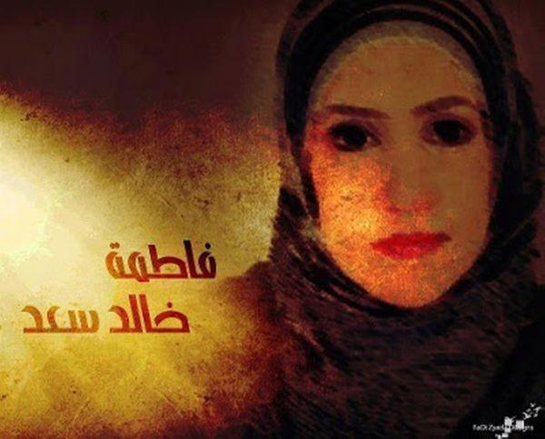 Syrische journalist vlucht naar Nederland