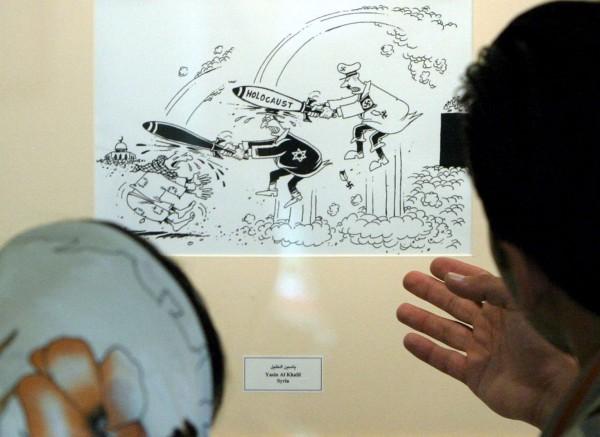 Holocausttekenwedstrijd Iran