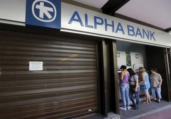 Vanavond mogelijk al restricties kapitaalverkeer Griekenland