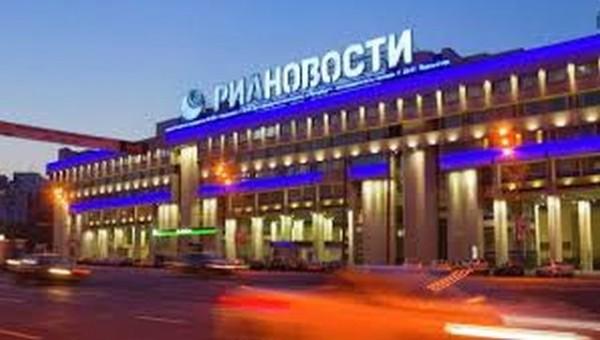 Britse bank bevriest rekening van groot Russisch persagentschap