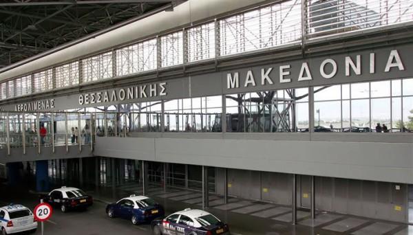 Duitsers kopen 14 regionale luchthavens Griekenland